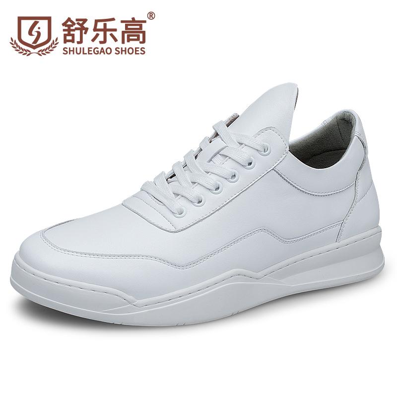 秋季百搭透气小白鞋男韩版8cm英伦休闲板鞋内增高鞋男鞋10cm皮鞋