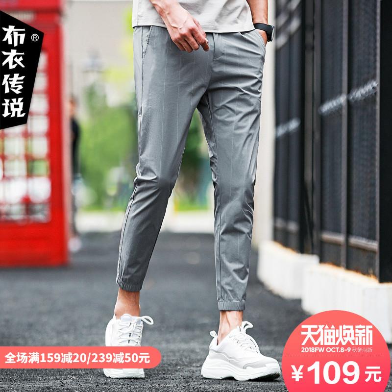 布衣传说条纹收腰休闲裤男青年轻薄九分裤束脚裤速干小脚长裤子潮