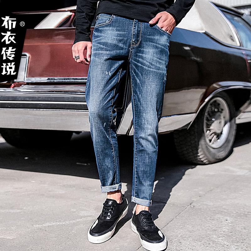 布衣传说秋季弹力破洞薄牛仔裤男士修身小脚裤韩版潮流直筒长裤子