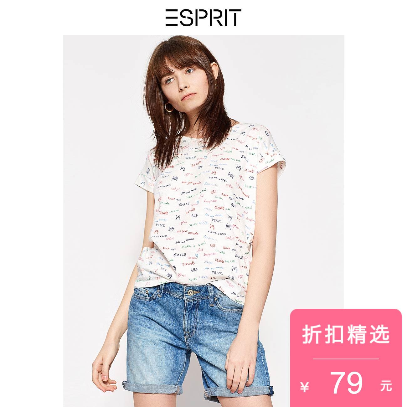 ESPRIT 女装夏装纯棉彩绘图案轻薄款连肩短袖上衣T恤-998EE1K808