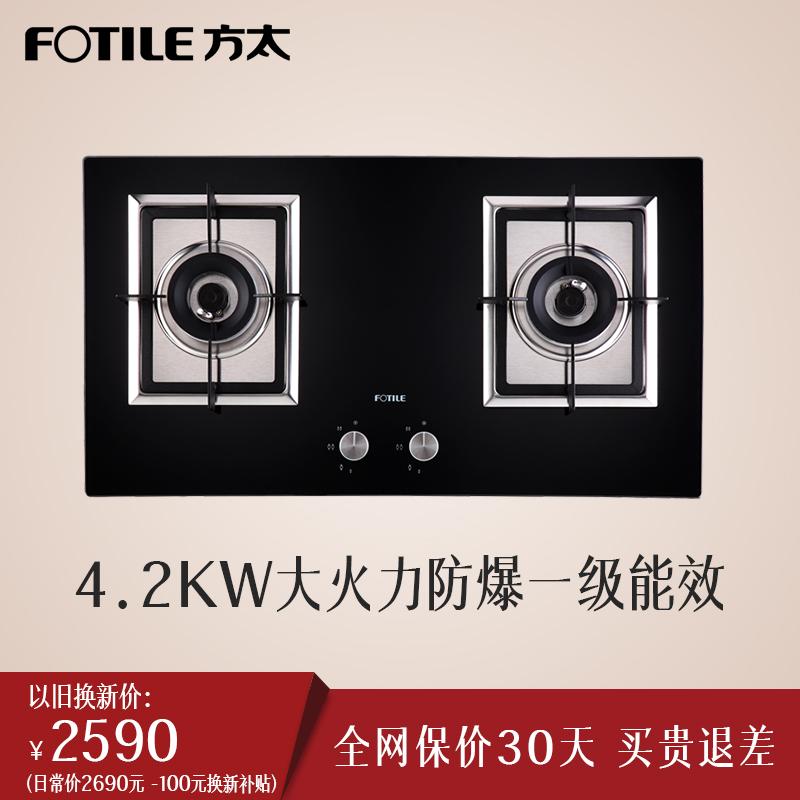 Fotile-方太 JA26BE燃气灶煤气灶嵌入式双灶天然气液化气玻璃灶具