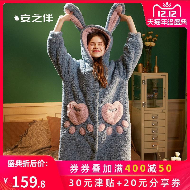 安之伴珊瑚绒睡袍女秋冬可爱保暖睡衣羊羔绒可外穿长款外套家居服