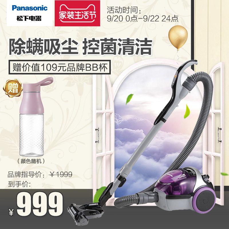 松下吸尘器家用卧式强力大功率除螨手持式吸尘机地毯CL727