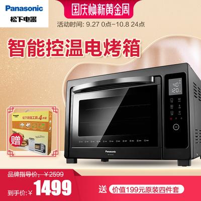 Panasonic-松下 NB-HM3810电烤箱家用烘焙多功能全自动大容量38L