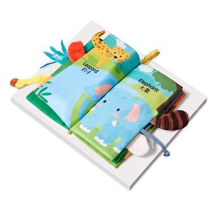 【卡尔贝比】宝宝早教布书