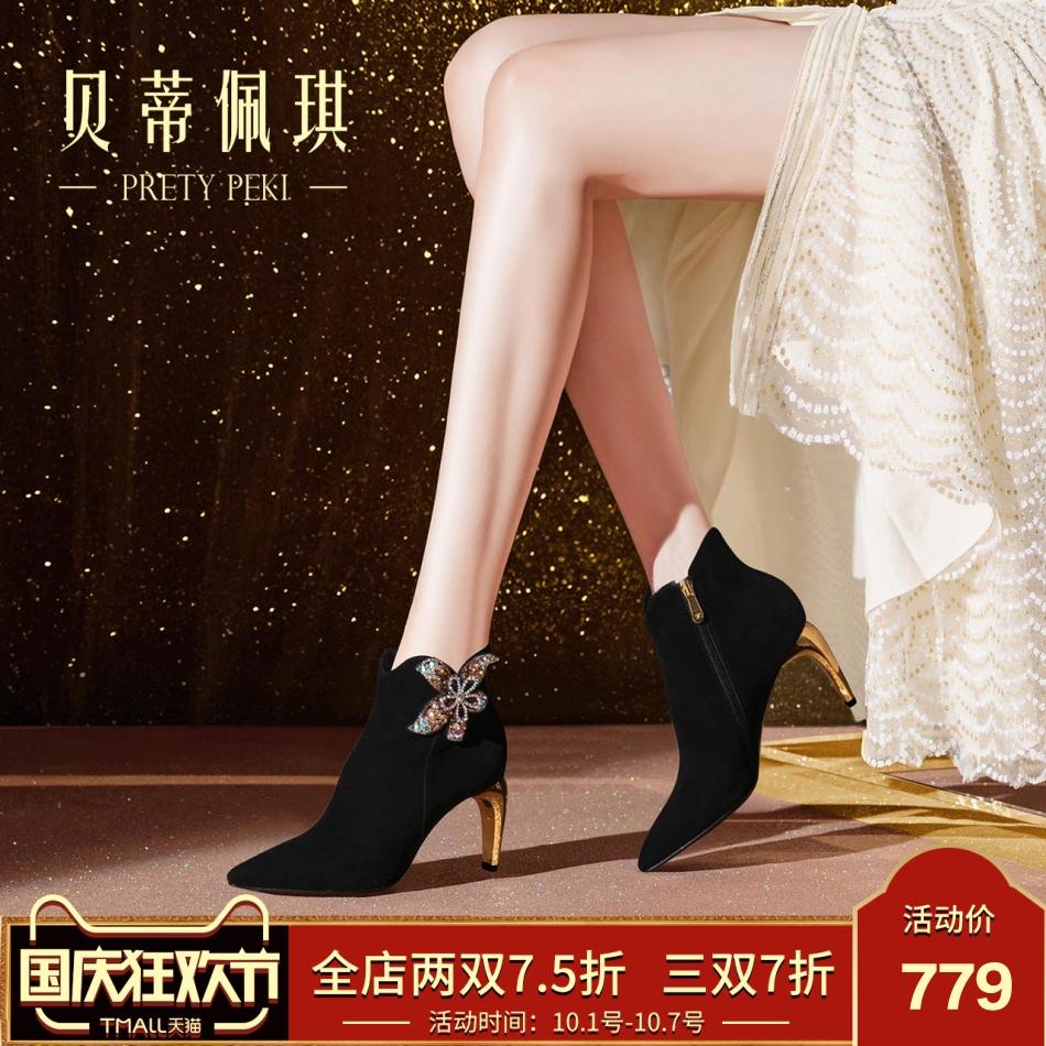 贝蒂佩琪短靴女春秋2018新款高跟磨砂尖头粗跟花朵水钻拼色裸靴子