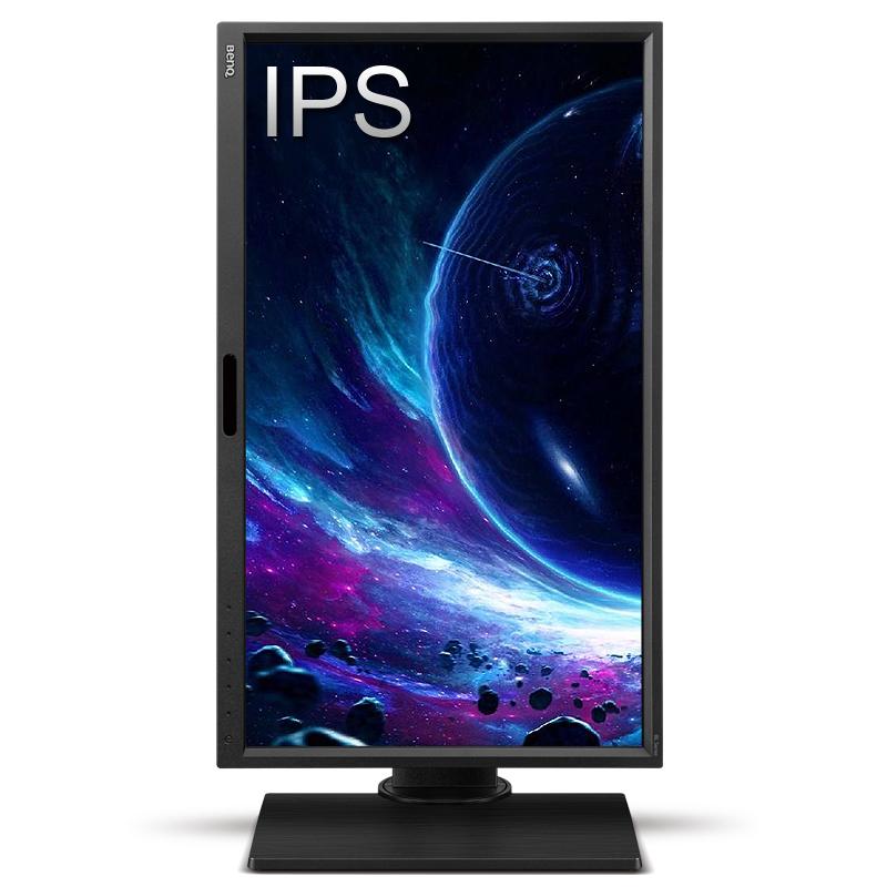 明基24英寸BL2423PT绘图设计IPS屏滤蓝光高清液晶台式电脑显示器