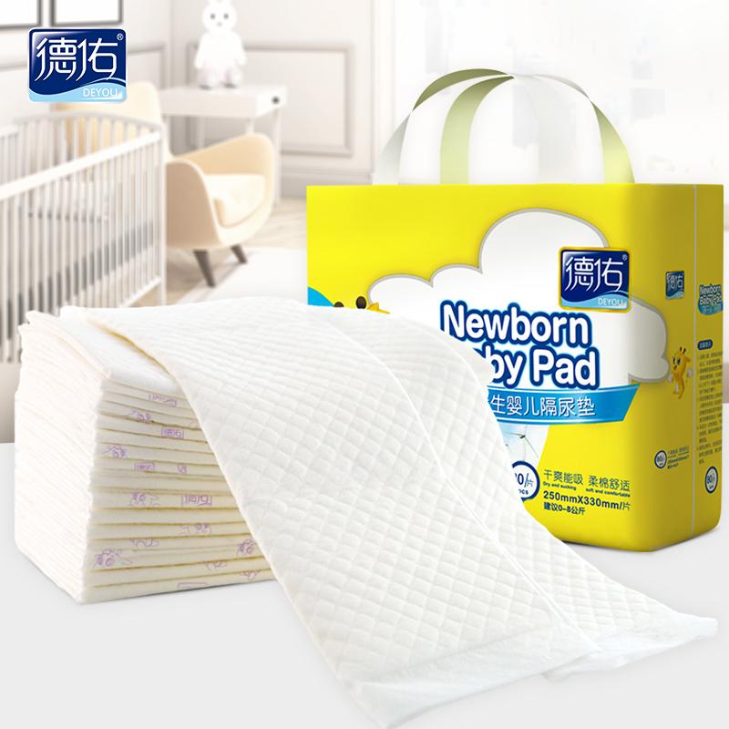 德佑 一次性新生婴儿隔尿护理垫 天猫优惠券折后¥22.9包邮(¥25.9-3)3种规格可选
