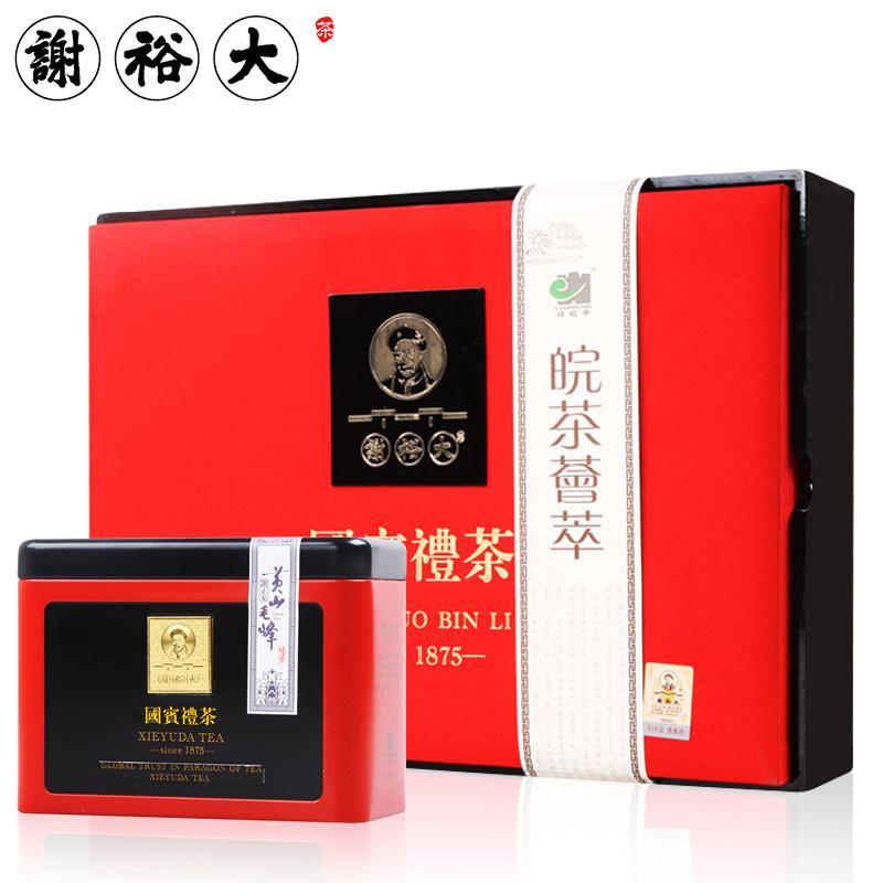 2018新茶上市 谢裕大黄山毛峰中华老字号明前国礼茶叶礼盒200g