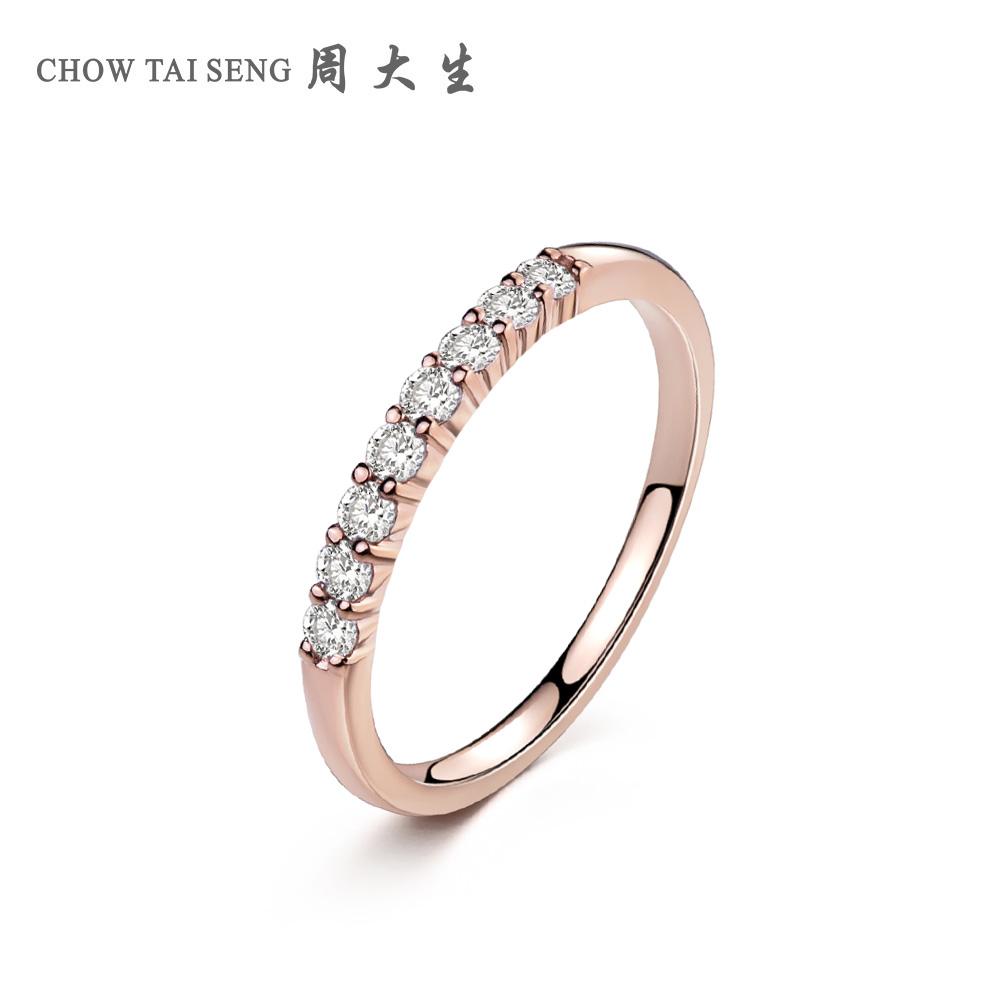 周大生钻戒 正品专柜女款18K彩金白金求婚结婚订婚钻石戒指女戒