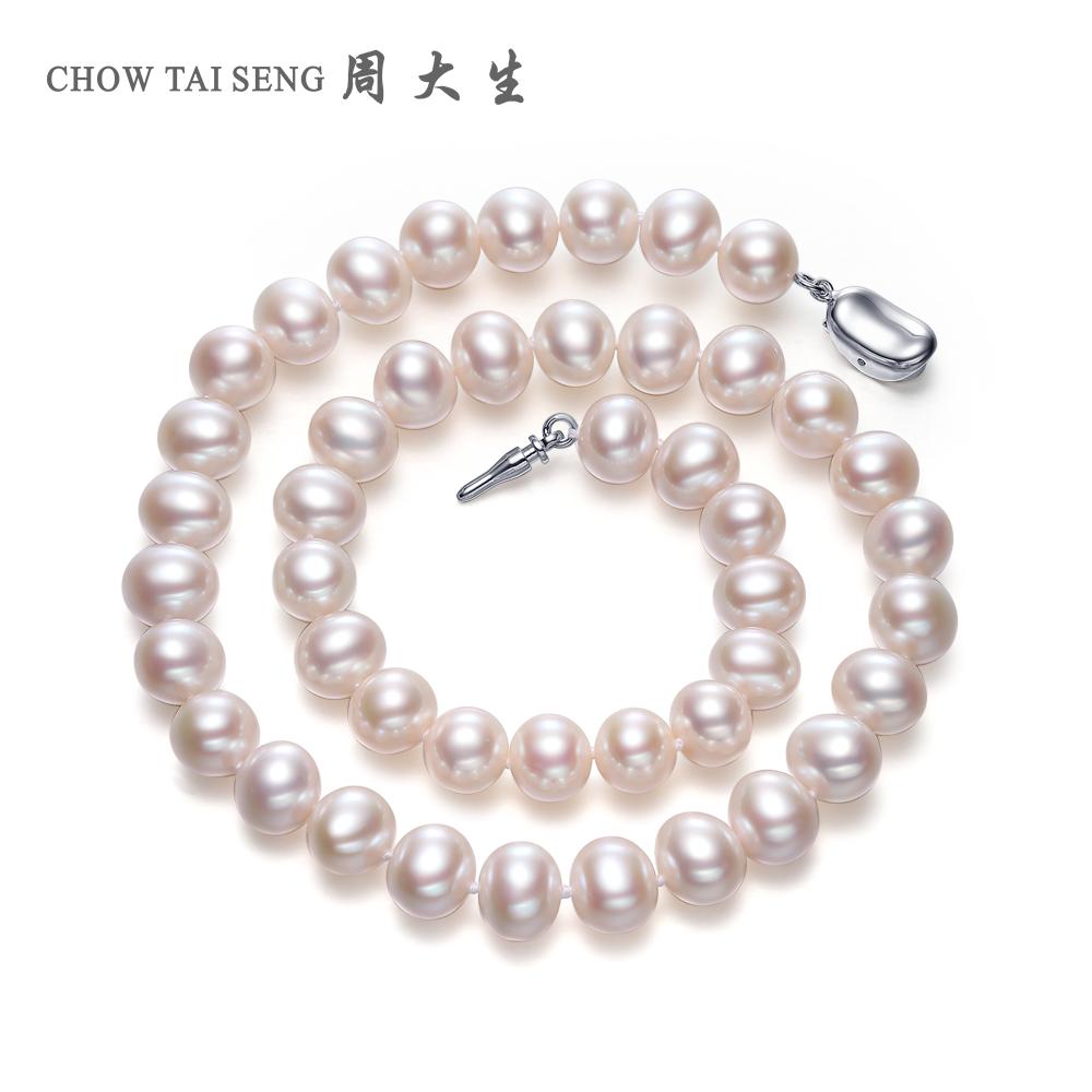 周大生珍珠项链正品925圆形淡水锁骨链珠宝女送妈妈首饰珍珠吊坠