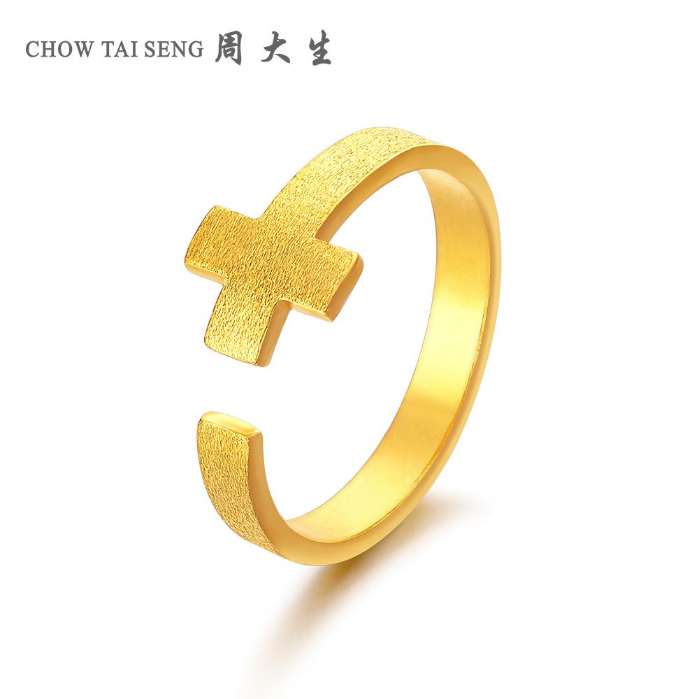 周大生黄金戒指女 足金时尚活口十字架女戒指环 简约个性正品计价