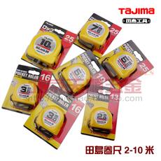 Рулетка Tajima 3.5 5.5 7.5 10