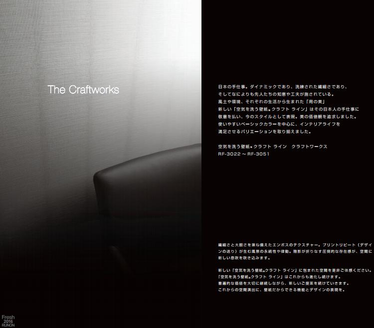 日本原装进口壁纸*good design设计*日本壁装协会*风音(kazeoto)_7折图片