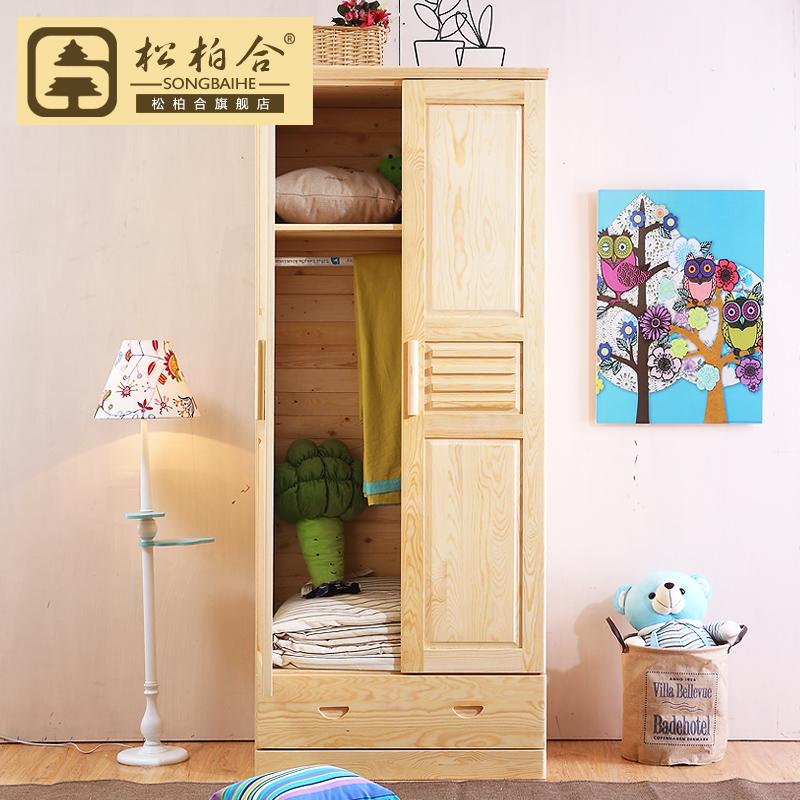 松木两门儿童衣柜 实木家具简易小衣柜 平拉门现代衣橱收纳柜特价