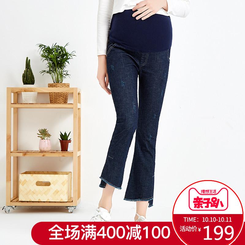 孕之彩孕妇秋季牛仔裤2018新款宽松休闲孕妇托腹长裤直筒裤喇叭裤