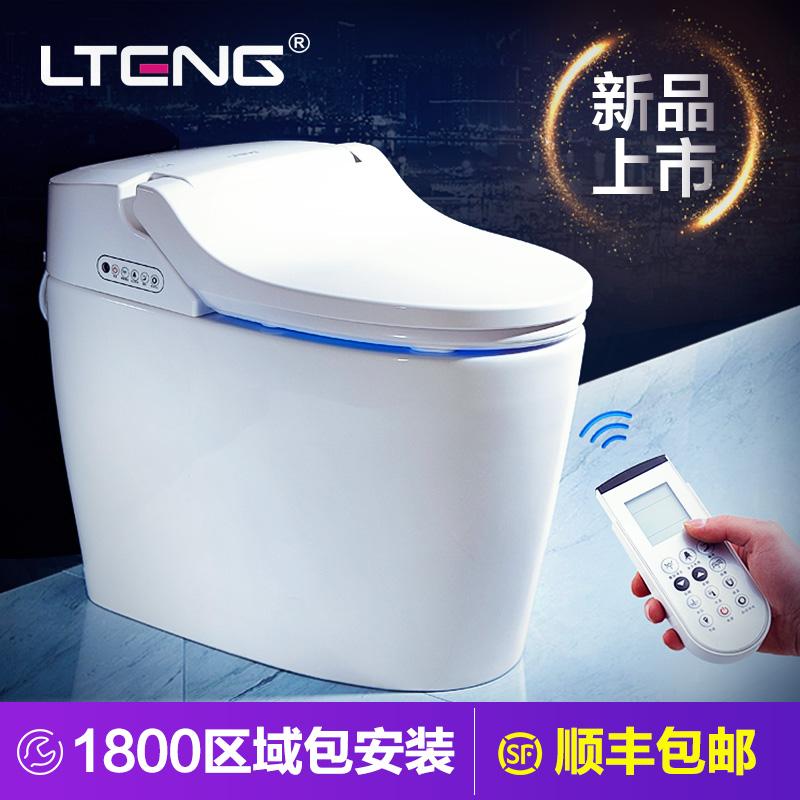 蓝藤储热家用一体式智能马桶全自动感应遥控电动冲水水箱坐便器