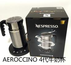 Миксер для взбивания молока Nestle Nespresso