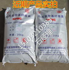 Strong chemical HPMC20
