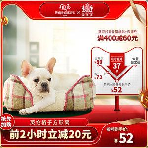 狗窝冬季法斗泰迪英伦格子狗狗床中型可拆洗大型小型犬宠物窝用品