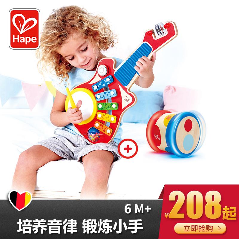 Hape 滚滚乐电子音乐鼓6-12-36个月 宝宝手拍鼓婴儿益智玩具 声光