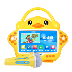 Kid's mp3 player Blue baby 0-3-6