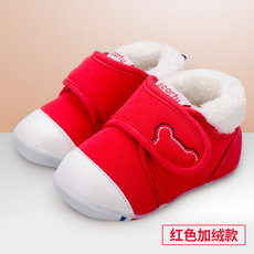 Baby shoes with non-slip soles Seeka