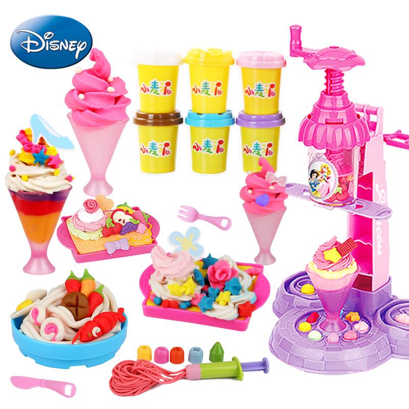 迪士尼儿童橡皮泥模具工具套装雪糕冰淇淋机彩泥套装粘土无毒玩具