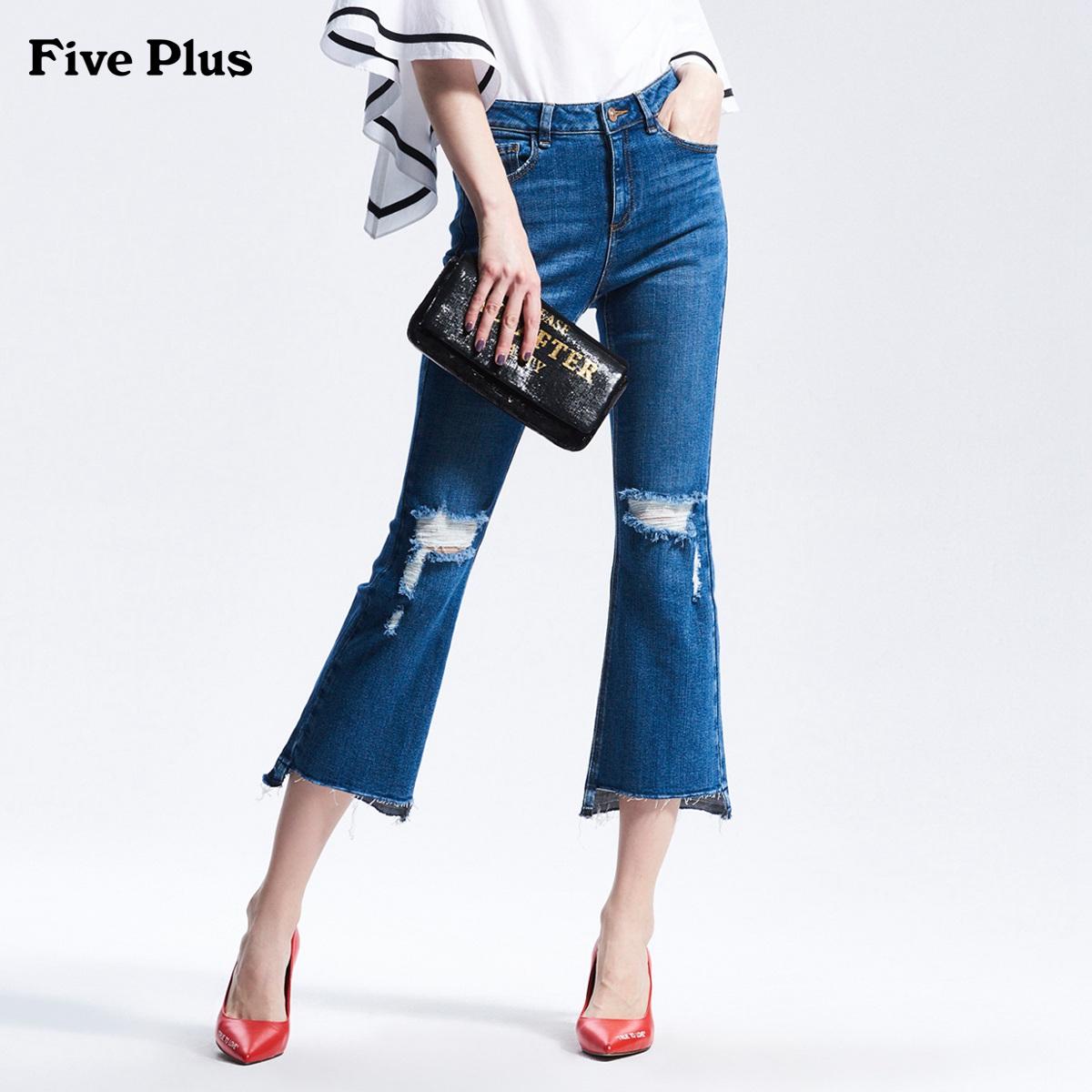 Five Plus2018新品女夏装破洞牛仔裤女中腰毛边喇叭裤棉质长裤潮