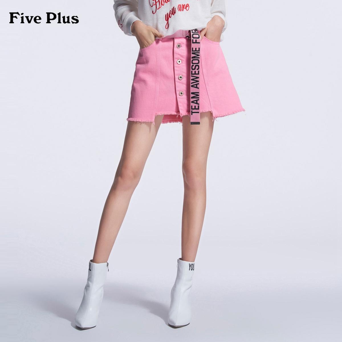 Five Plus2018新款女夏装牛仔A字裙不规则半身裙高腰毛边排扣纯棉