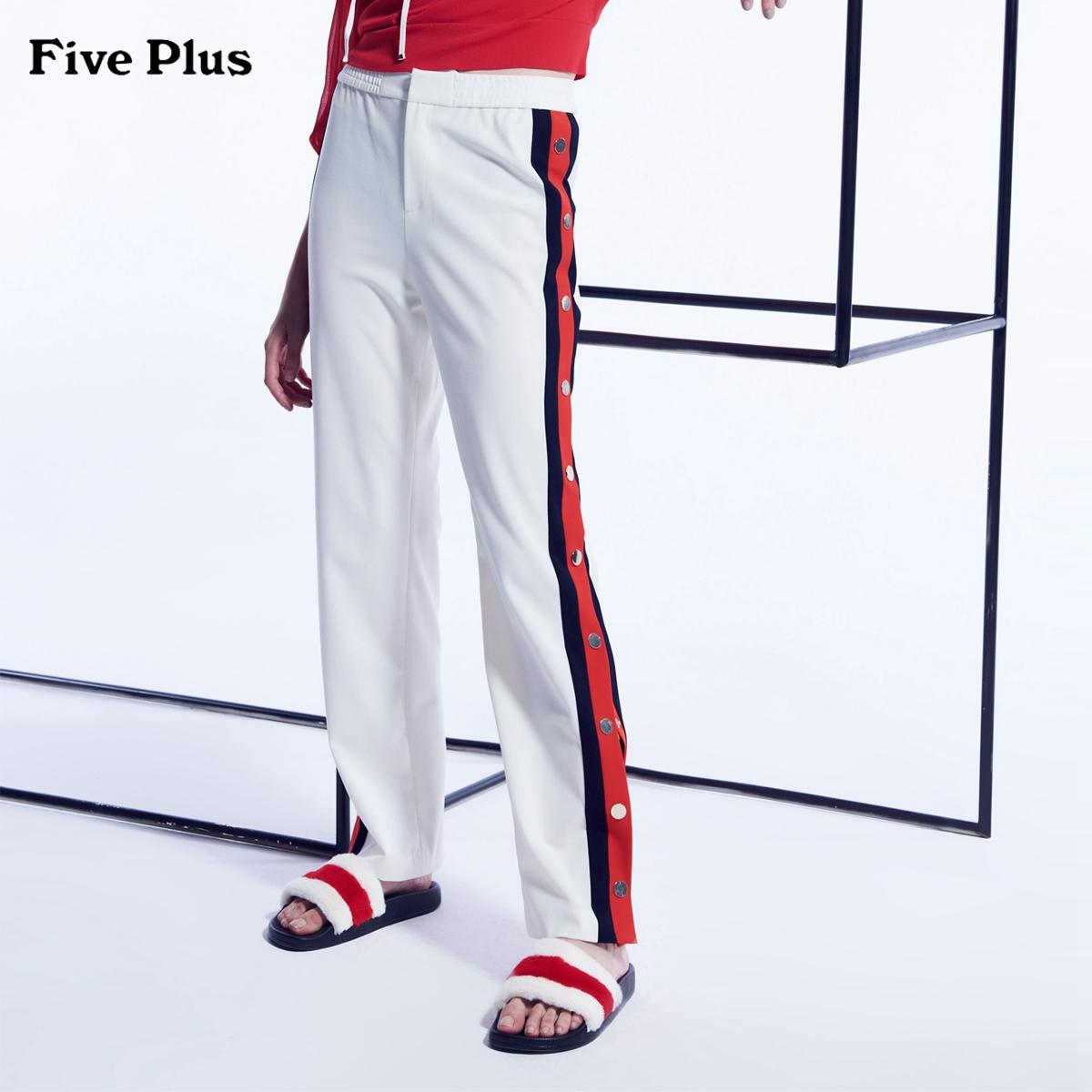 Five Plus2018新款女装开叉阔腿裤女松紧腰休闲长裤潮拼接条纹