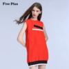 Five Plus新女装撞色条纹印花拼接卫衣款无袖连衣裙2HM3080640