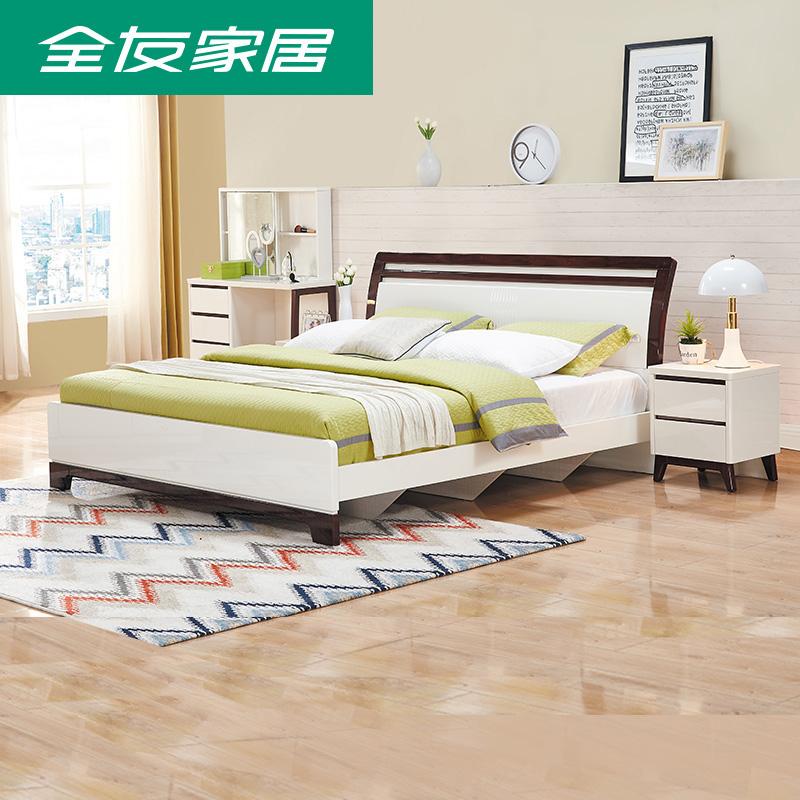 全友家居 双人床现代北欧卧室家具新款床板式床1.8-1.5米121805