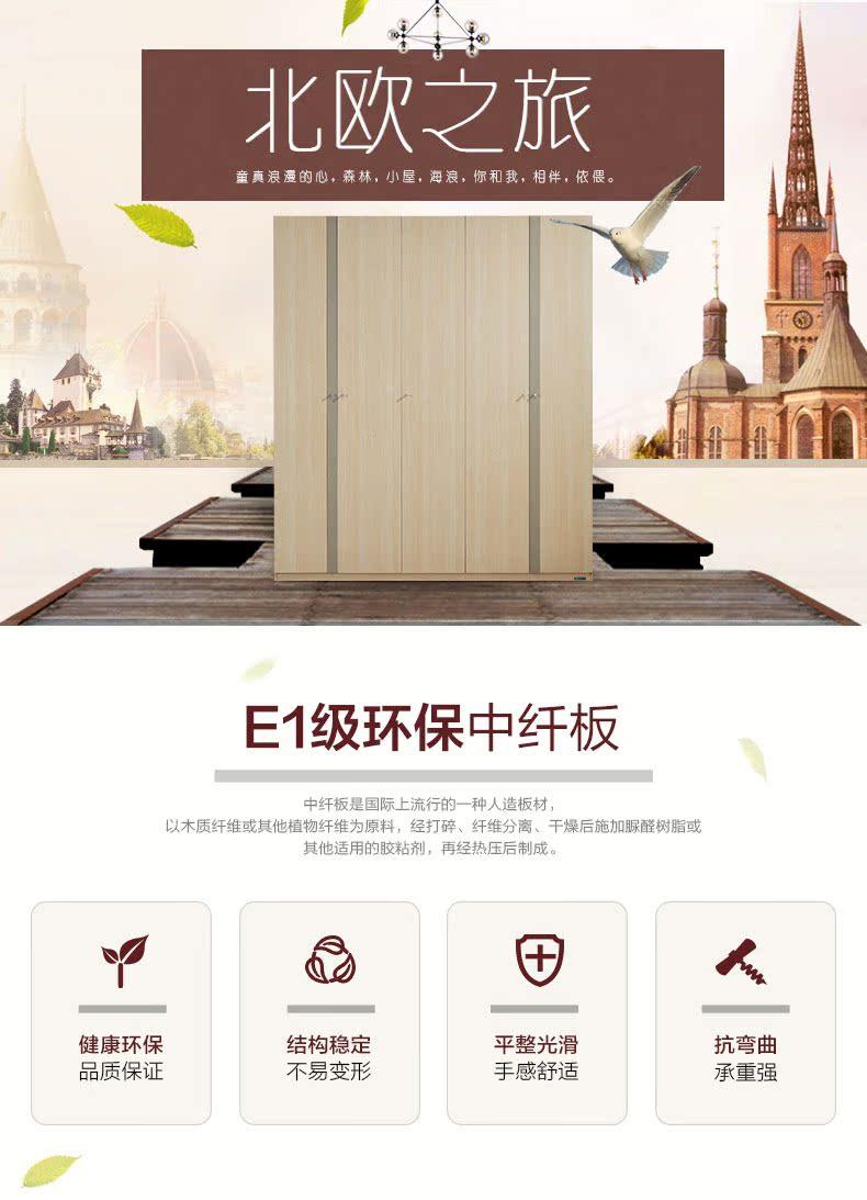 全友家居官方旗舰店_QuanU/全友品牌产品评情图