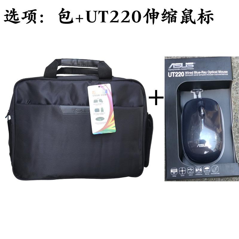 Цвет: 14 Ноутбук asus пакет+ut220 мышь