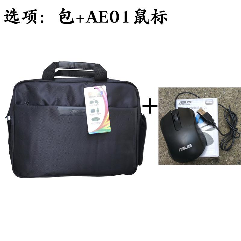 Цвет: 14 Ноутбук asus сумка+АЭ-01 мышь