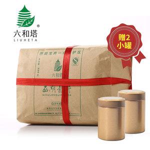2018新茶 六和塔茶叶西湖龙井明前纸茶包200g送两小罐绿茶纸包
