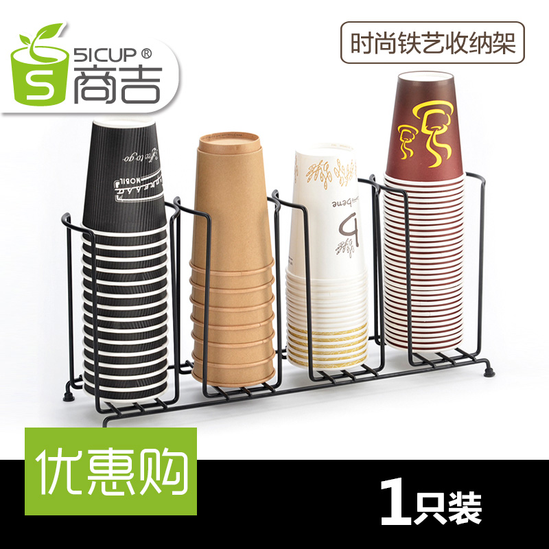Shangji Black Desktop Kitchen Supplies Storage Shelves Milk Tea Shop Multi Layer Cup Holder
