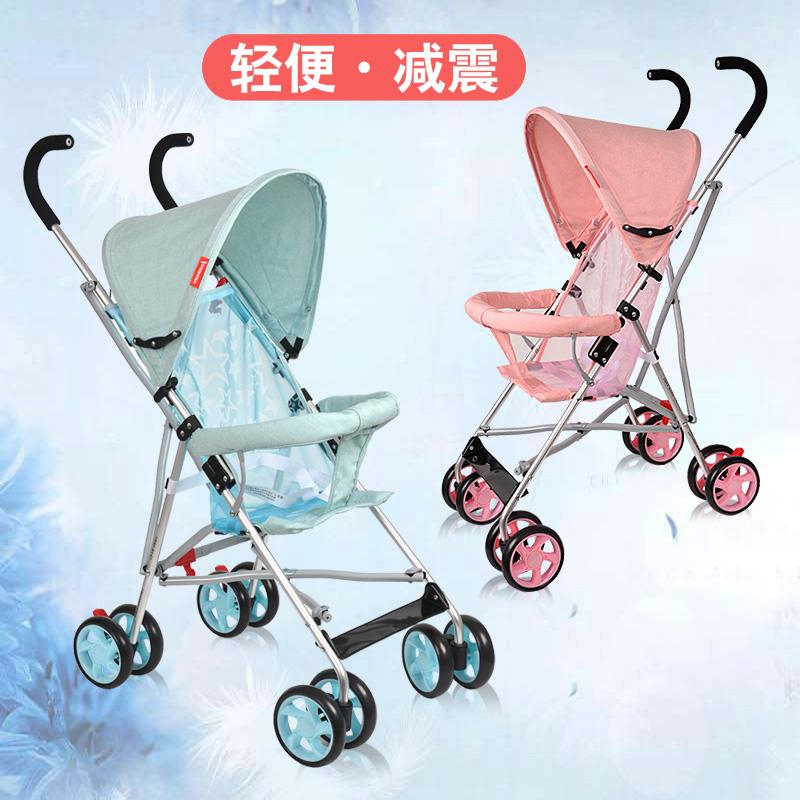 福贝贝婴儿推车伞车冬夏季轻便携童车透气简易折叠儿童手推宝宝车