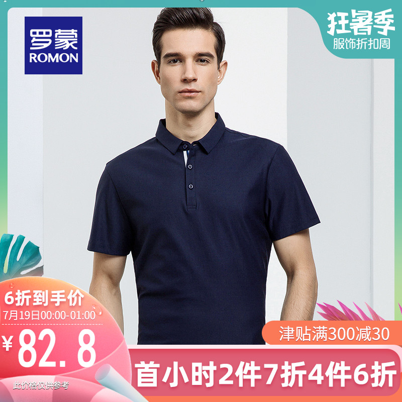 Romon Romon short-sleeved T-shirt male youth fashion T-shirt summer thin section breathable lapel men's polo shirt