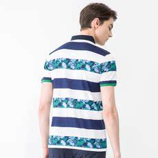 Рубашка поло 2t64289 POLO 2016
