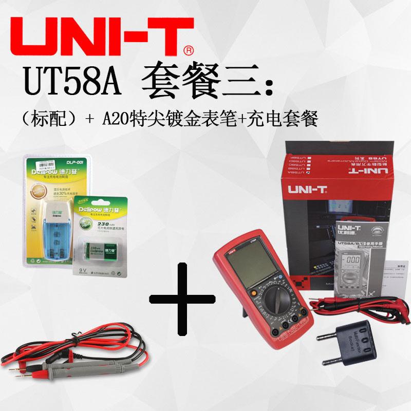 Цвет: Ut58a-позолоченные стандарт + стол + зарядное устройство
