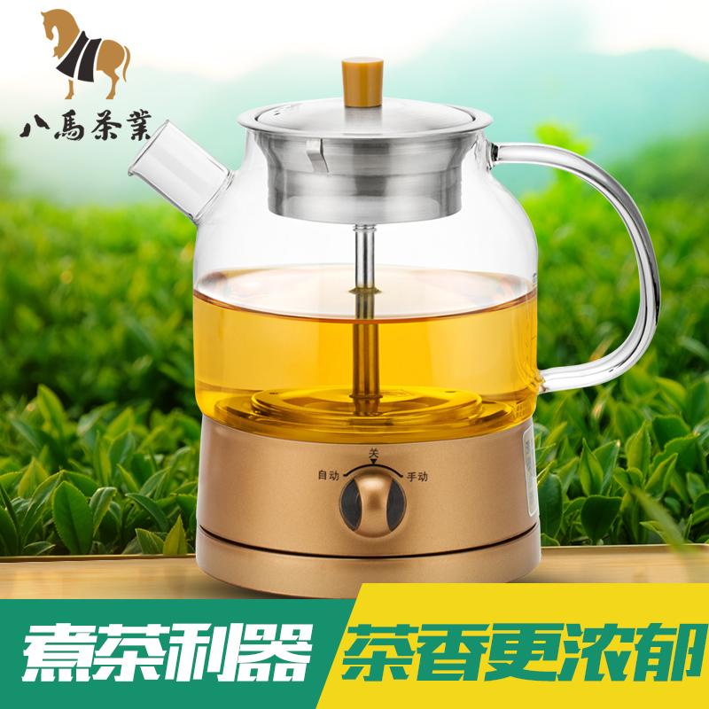 八马茶具 煮茶器玻璃电茶壶全自动手动蒸汽耐高温电热煮茶壶