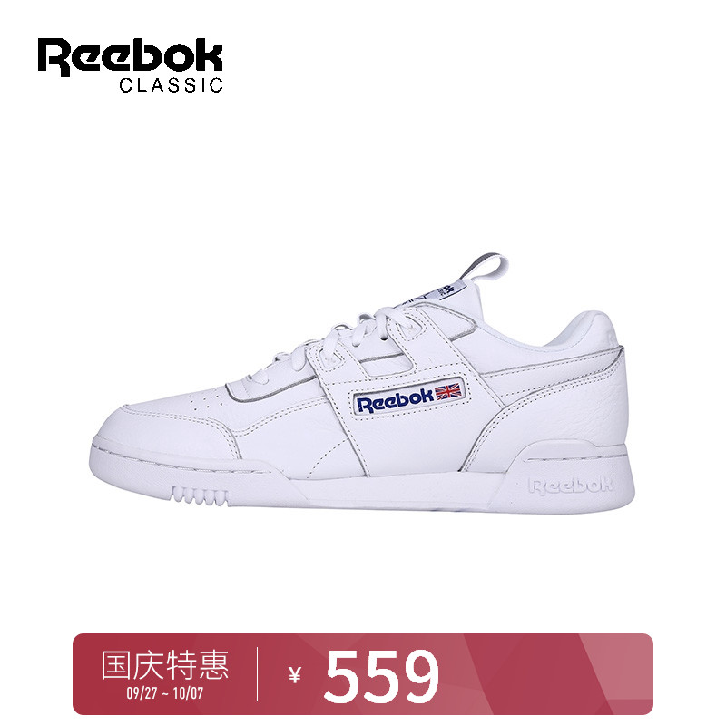 Reebok 锐步 WORKOUT PLUS男女经典休闲鞋小白鞋板鞋
