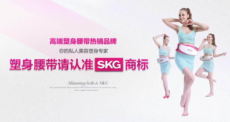 skg燃脂机瘦腿减肥震动瘦身按摩器材减肚子拔罐仪腰带教程减肥腹部怎样在家视频图片