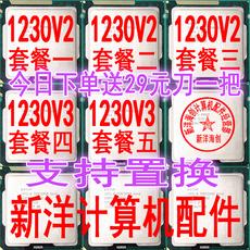 Процессор Intel E3-1230 V2 E3 1230