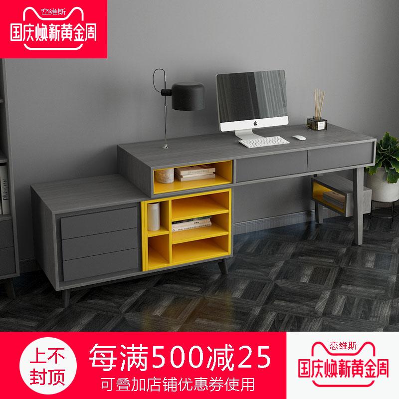 北欧电脑桌台式简约现代书房转角多功能写字台套装抽屉组合办公桌