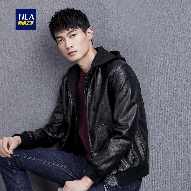 HLA-海澜之家可脱卸连帽夹克2018秋季新品纯色PU夹克外套男