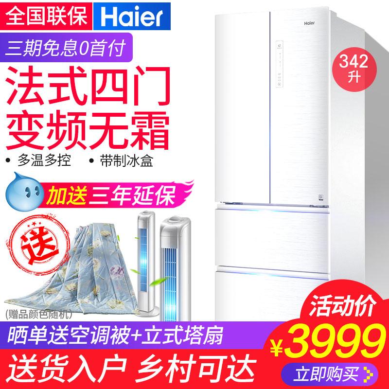 Haier-海尔 BCD-342WDGY冰箱四开门变频无霜 家用一级能效对开门
