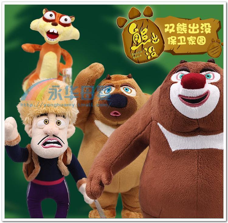 熊出没毛绒玩具 熊二熊大毛绒公仔圆形枕任选30cm 40cm 70cm